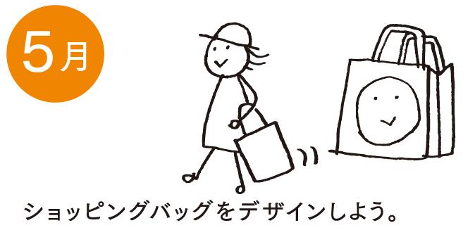 kodomo5.jpg