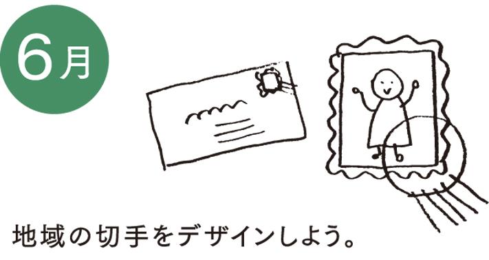 kodomo6.jpg