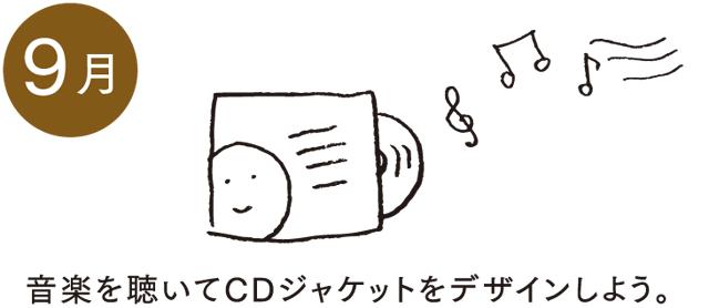 kodomo9.jpg