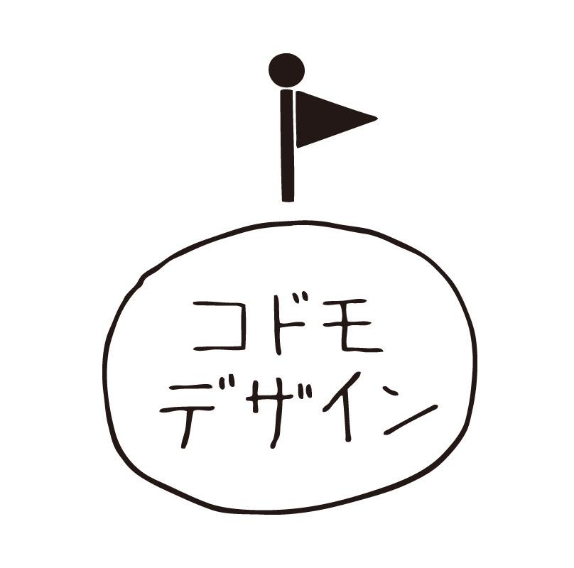 kodomo_logo%E5%B0%8F.jpg