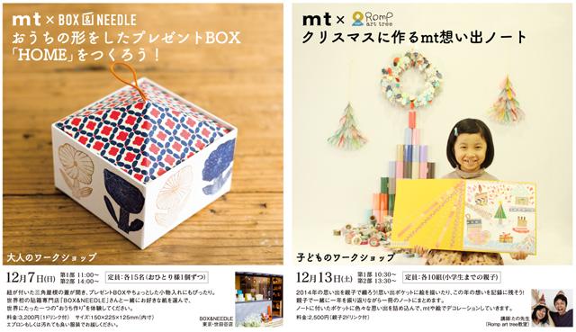 umie_express12-4.jpg