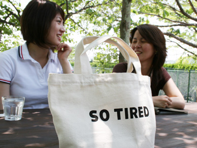 SO TIREDバッグ