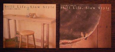 Still Life,Slow Style vol.1 vol.2