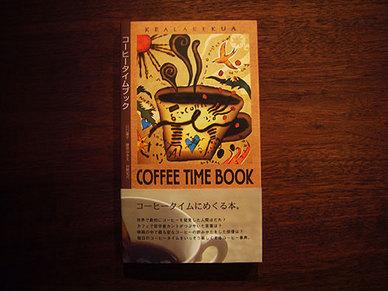 COFFEE TIME BOOK