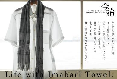 丸栄タオル ドゥエ・ボットーニパイルドレスシャツ半袖
