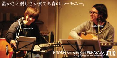 Hitoshi & Kent