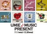 umie 8th anniversary UMIE MUSIC PRESENT