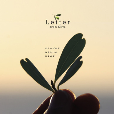 Letter from Olive