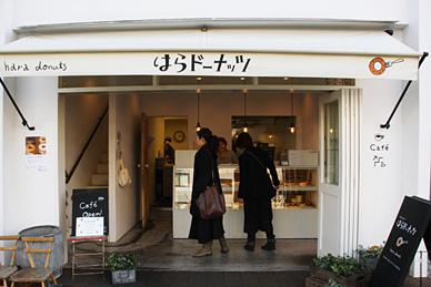 東京のデザイン