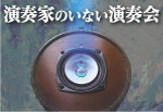 aria_090528.jpg