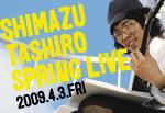 SHIMAZU TASHIRO SPRING LIVE