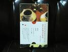 TOKYO & KYOTO 隠れ家喫茶店案内