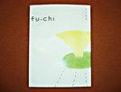 fu-chi 7号