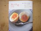Arne 22