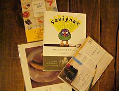 アノニマ・スタジオの本、4冊!