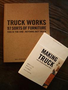 TRUCKの本